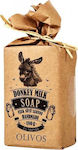 Olivos Savons Olive Oil Donkey Milk Bar Soap 180gr