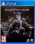 Middle-earth Shadow of War (Forge Your Army) PS4