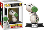 Pop! Movies: Star Wars Ep 9 - D-0 312