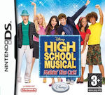 Disney High School Musical: Makin' the Cut DS