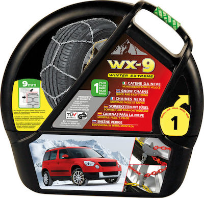 Lampa WX-9 Winter Extreme 9mm N120.5