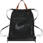 Nike Advance Gym Sack