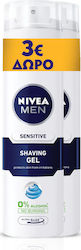 Nivea Sensitive Shaving Gel 2x200ml 400ml