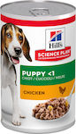 Hill's Science Plan Puppy Κοτόπουλο 370gr