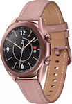 Samsung Galaxy Watch3 Stainless Steel 41mm (Mystic Bronze)
