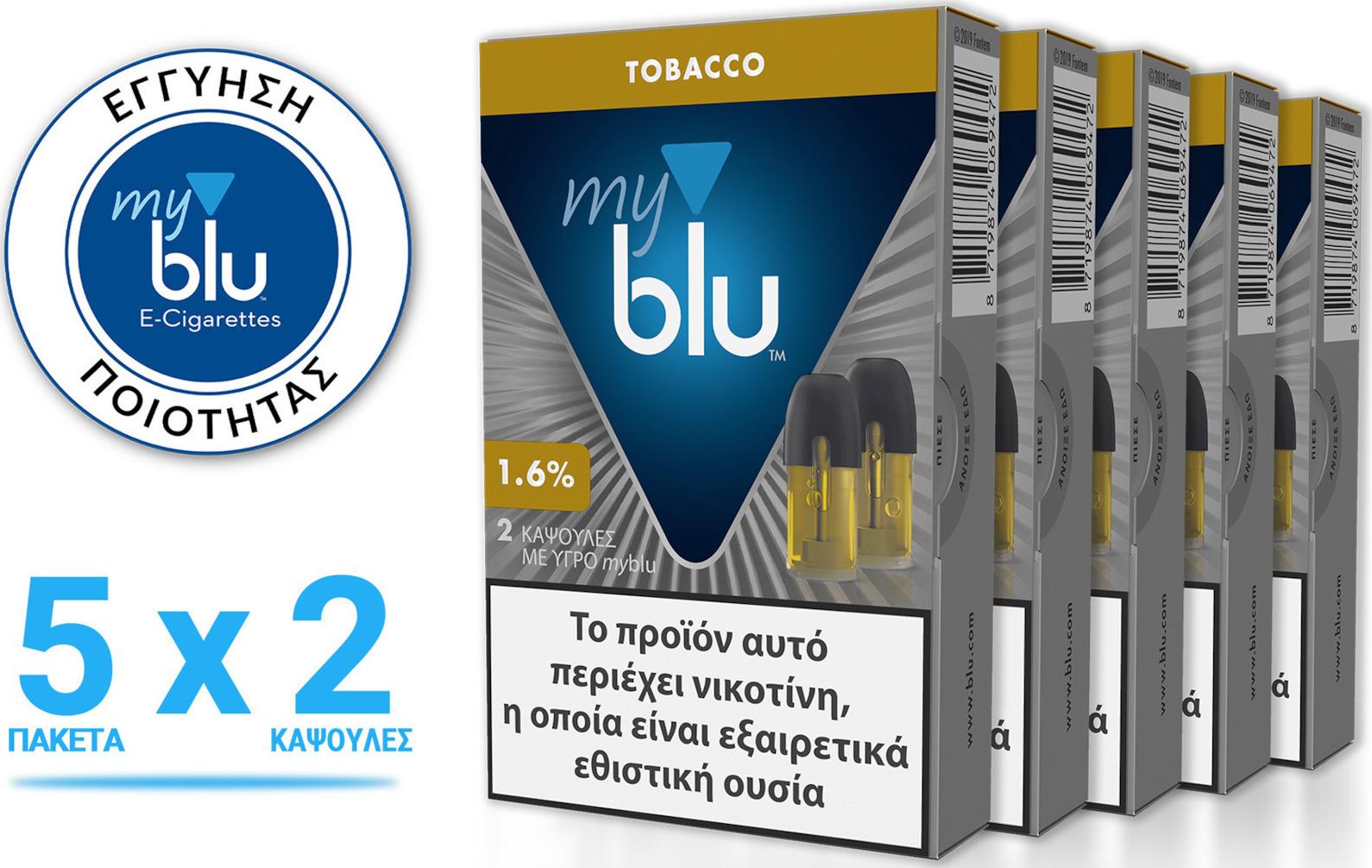 MyBlu Pods Tobacco 5x2τμχ 18mg - Skroutz.gr
