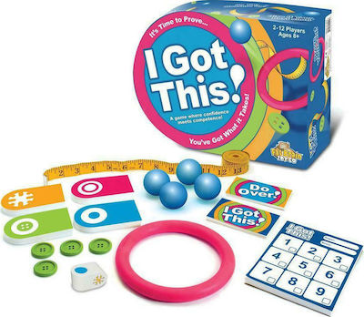 Fat Brain Toys I Got This!